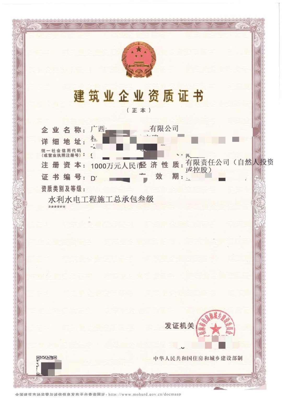 工商注册  南宁代理记账
