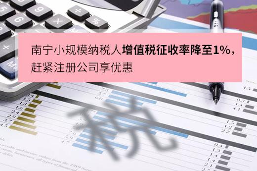 想在南寧注冊公司,經營期限如何填寫?