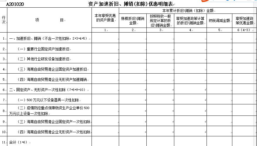 https://gugugou.cn/